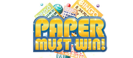 Paper Must Win